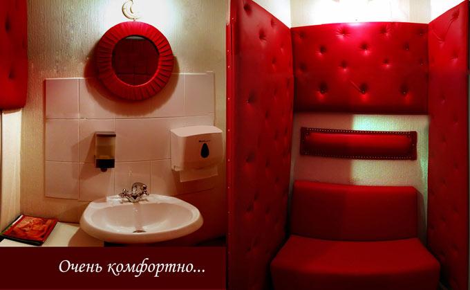комната в клинике для сдачи спермы