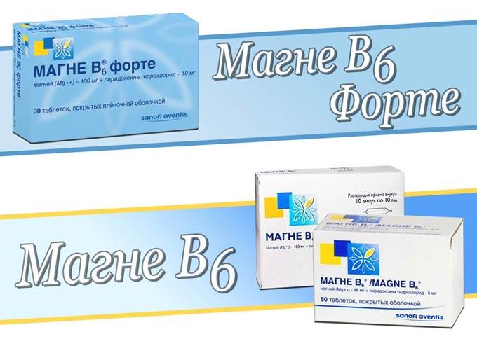 магне B6 форте при дисменорее