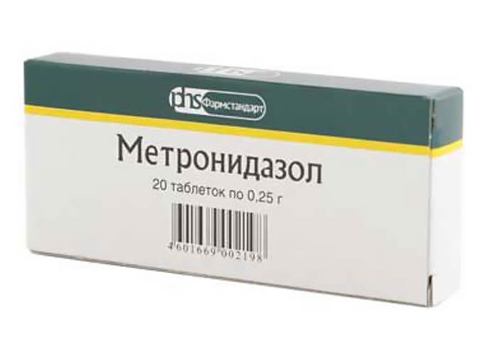 метродиназол