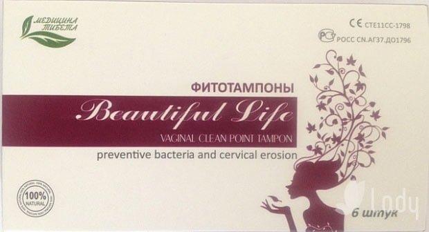 лечебные тампоны Beautiful life