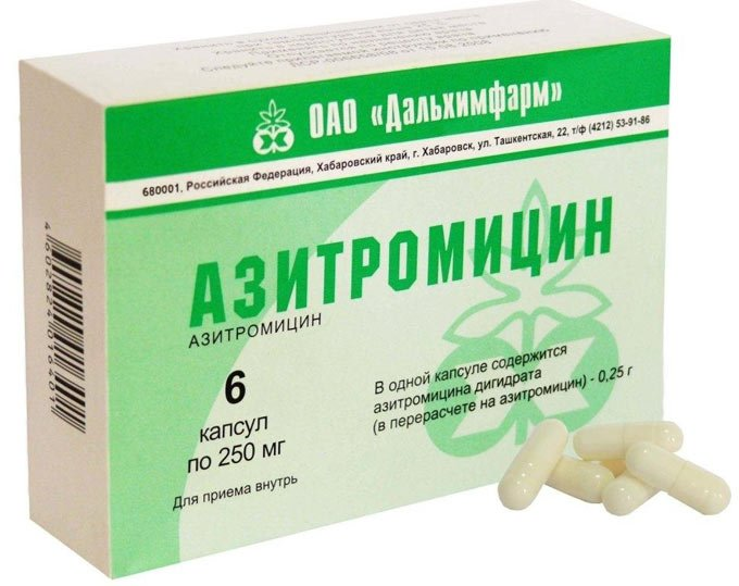 лечение хламидиоза азитромицином