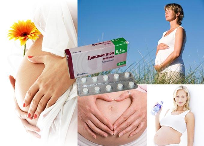 дексаметазон для зачатия
