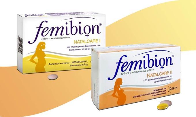 помогает ли фемибион 1 забеременеть