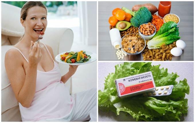 польза фолиевой кислоты при беременности