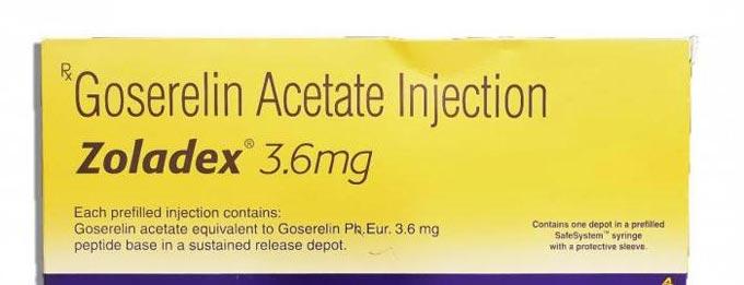 Гозерелина ацетат