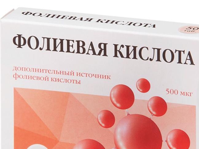 недостаток фолиевой кислоты