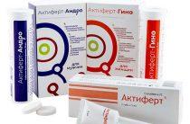 Препарат Актиферт для улучшения репродуктивной функции