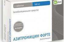 Схемы приема Азитромицина при различных ИППП
