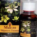 Как использовать масло черного тмина при бесплодии