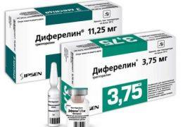 Снижение уровня половых гормонов при помощи Диферелина