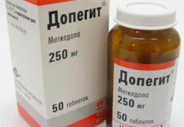 Снижение артериального давления при беременности Допегитом