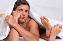 Причины возникновения и способы лечения олигоспермии