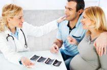 Предварительная подготовка к беременности