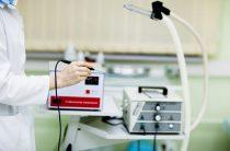 Особенности проведения радиоволновой биопсии шейки матки