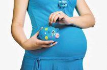 Некоторые мифы о суррогатной матери