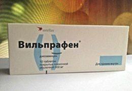 Длительность приема и дозировка Вильпрафена при беременности